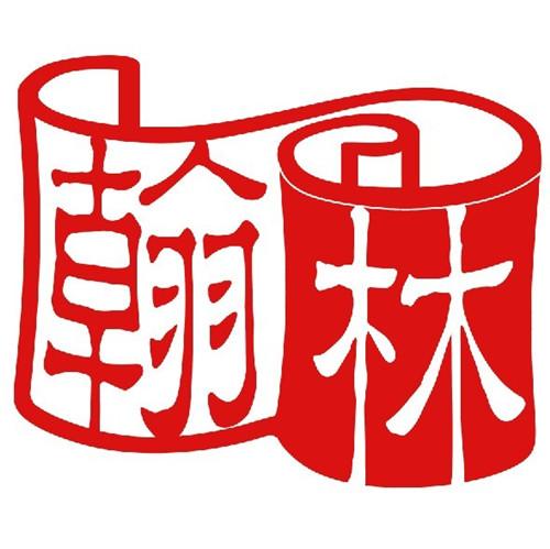 深圳翰林教育
